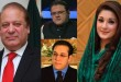 Panama-Leaks-sharif-family