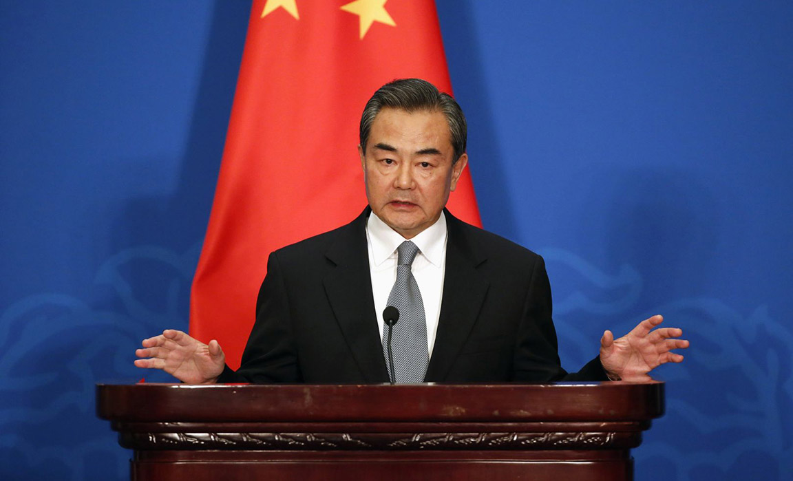 China foreign minister