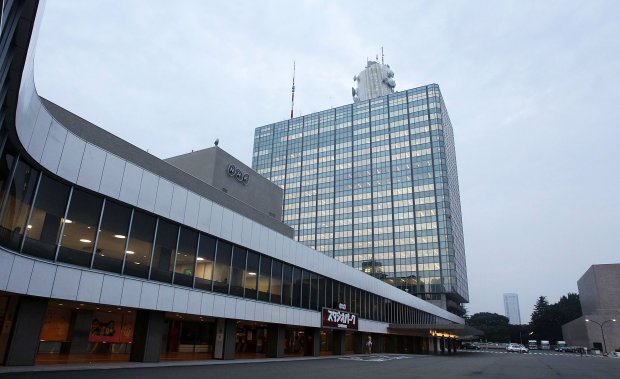 TOKYO - JULY 06: (JAPANESE NEWSPAPERS OUT) NHK, Japan Broadcasting Corporation headquarters are seen on July 6, 2010 in Tokyo, Japan. (Photo by Sankei via Getty Images)