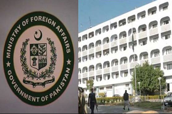 Pakistan Foreign Ministry