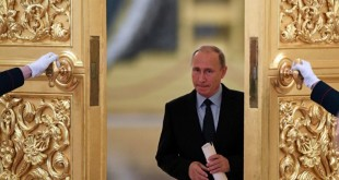 Putin arrives in Tehran for official visit