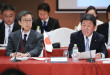 11 Asia-Pacific nations agree to move towards trade deal without US SAYS Japan