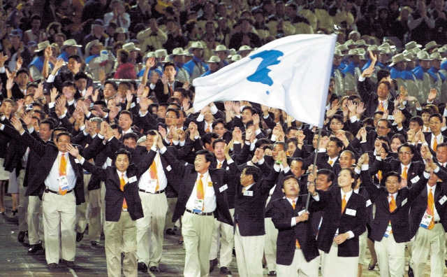 South and North Korean Athletes to March as One at Olympics