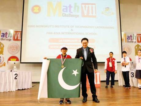 Pakistani kid wins gold in global mathematics competition
