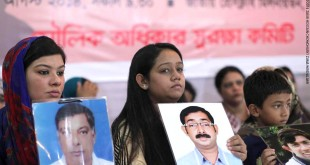 Bangladesh human rights situation