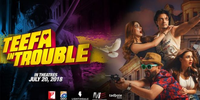 Image result for teefa in trouble