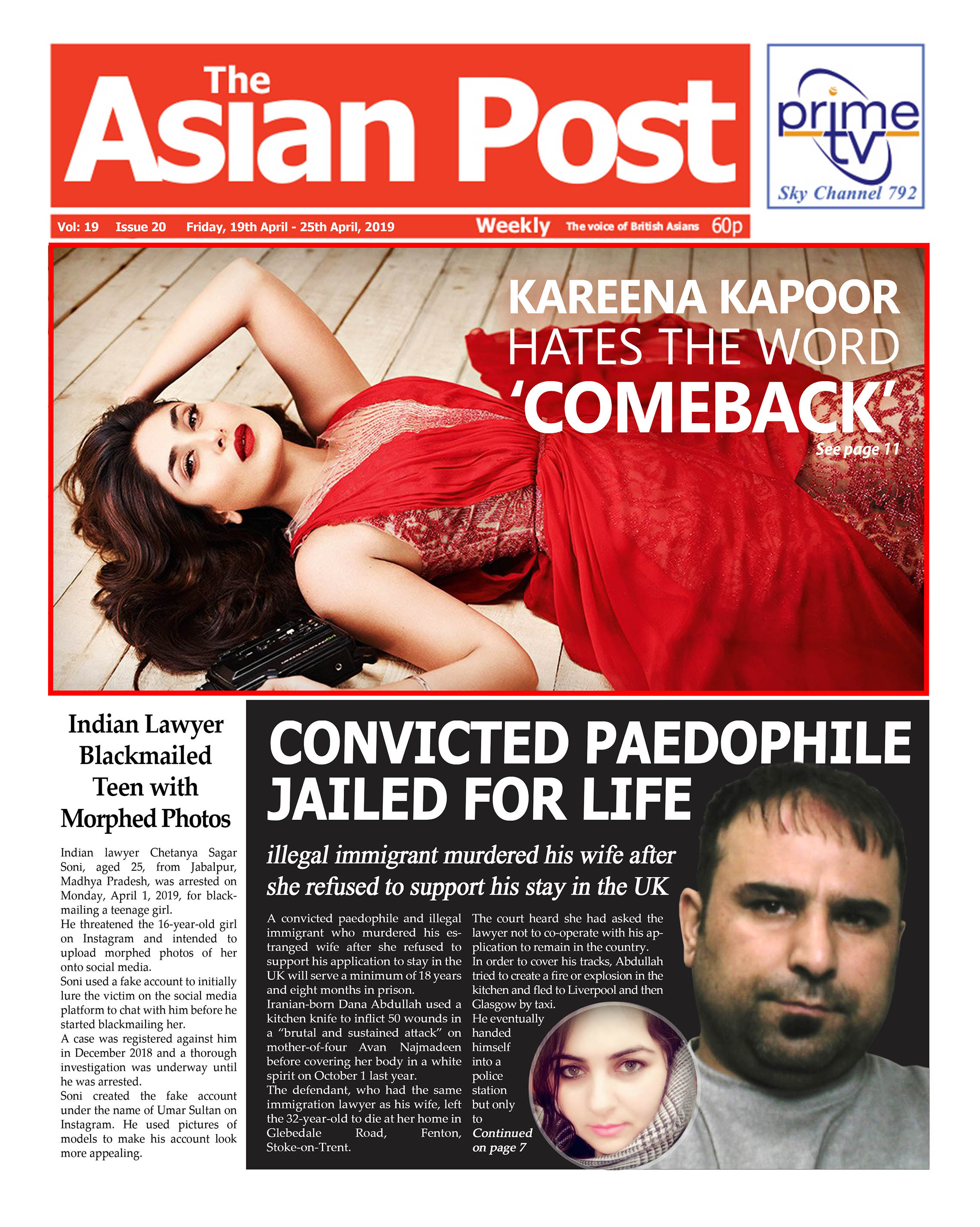 Only reserve asian newspapers in uk phrase simply